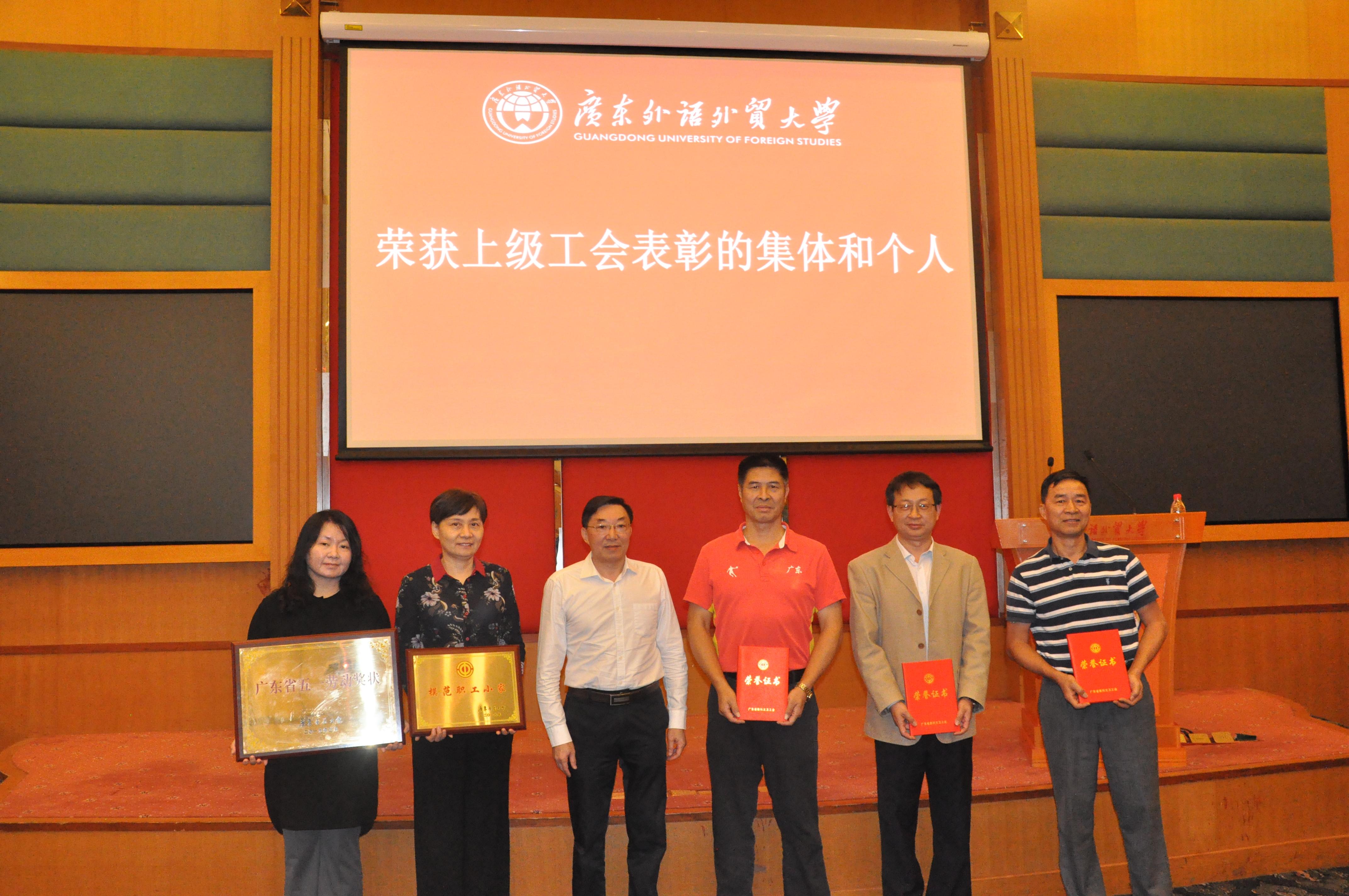 李云明为荣获上级工会表彰的集体和个人颁奖
